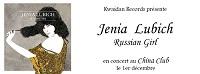 Концерт Жени Любич в кафе Le Chine (Париж)
