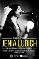Концерт Жени Любич в ресторане Il Cibo Del Papa (Рига)
